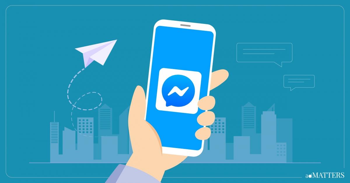 15 ฟีเจอร์ Facebook Messenger