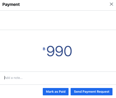 Payment Request in Messenger