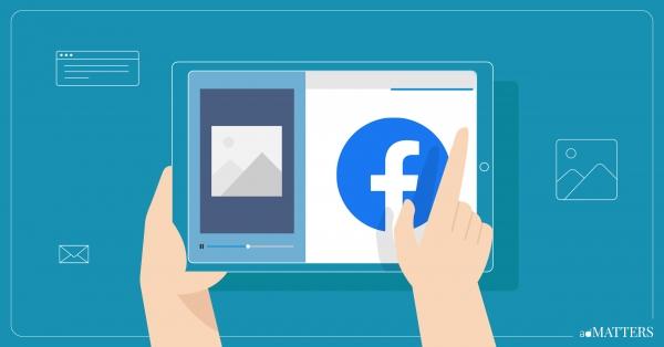 ภาพหน้าปก 10 ฟีเจอร์ใหม่ Facebook Ads 2020